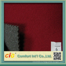 5mm 26D Foam Auto Headliner Fabric