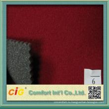 5mm 26D Foam Auto Headliner Fabric