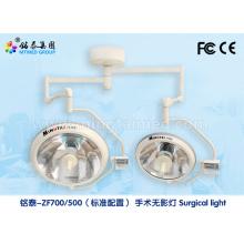 Medical halogen operation lights