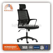 CM-B212AS-1 reposacabezas de malla PU asiento silla apoyabrazos de nylon y silla de oficina de base
