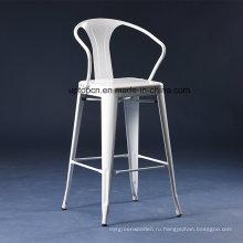 Завод питания красочные прочный металлический промышленных барный стул (СП-MC040)