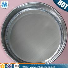 Ultrafeines 0,5 mm Edelstahltestersieb / 90 Mikron Siebgewebe für Mehl