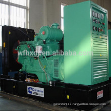 Hot sales 65kw diesel generator set with CE