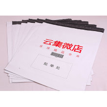 Non Intermediary Printed Adhesive Seal Bags