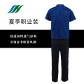 Women′s Workwear Cotton Material Hotel Work Clothes