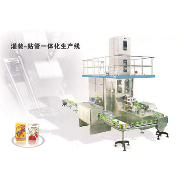 Drinking Packing Machine (1000 ml)