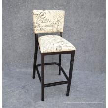 Алюминиевый стул высокого стула (YC-H002-01-02)
