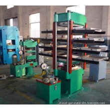 CE ISO9001 Approved Rubber Tile Vulcanizer Machine/ Rubber Tile Vulcanizing Machine