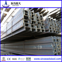 Best Selling Galvanized H Beam/ Galvanized I Beam