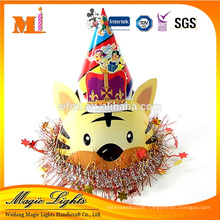Wholesale Birthday Party Supplies for Children