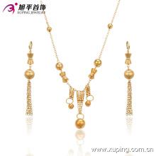 63354 Mode am besten verkaufende Perlenschmucksachen, die Versorgungsmaterialien 18k Kupferlegierungsohrring- und -halskettenfrauen-Schmucksätze bilden