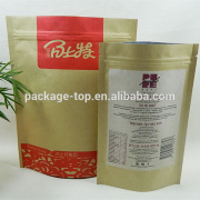pe laminated kraft paper roll coffee/tea/snack/nut/seed food package