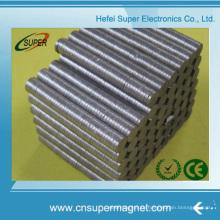 Китай (5 * 1 мм) прочное кольцо SmCo магнит