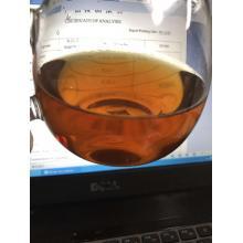 インスタント紅茶エキスパウダー