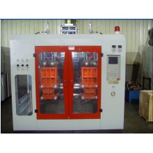 HDPE bottle blow molding machine Max.5L