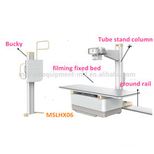 MSLHX06-I 300mA 500mA Medical Diagnostic x-ray machine/X ray equipment for orthopedics chest lung radiography in Hospital