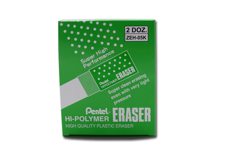 Eraser Display Box