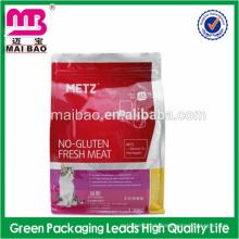 factory wholesale price zipper pet food package and pet food packaging