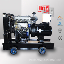 20kw 25kva portable generator with base fuel tank for sale
