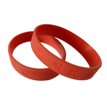 Wholesale High Quality Custom Embossed Imprint Logo Silicone Wristband Rubber Wrist Bands