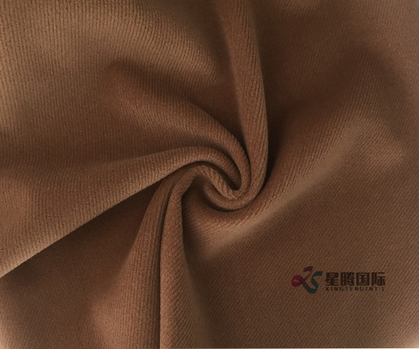 Single Face Wool And Nylon Fabric
