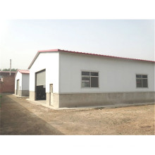 Полуфабрикат дом стальной структуры хранения (сайт kxd-SSB1402)