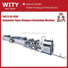 SGZC-III-1200 automatische UV-Öl-Beschichtungsmaschine