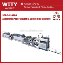 Máquina automática de recubrimiento de aceite UV SGZC-III-1200
