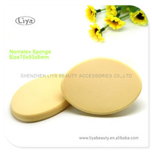 Werbegeschenk Oval hydrophilen Make-up Schwamm
