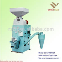 LNT Series Combined Rice Mill Machine For Home Use