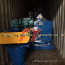 Machinery Pellets for Chemical Dry Powder