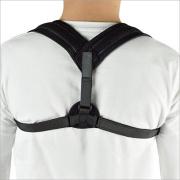 Healcare back support vest posture correction bandage