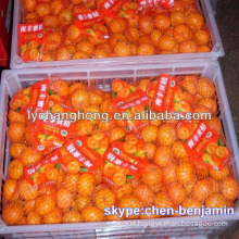 List of yellow fruits with lowest price