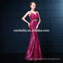 Великолепная бисером Русалка длинные многоцветный вечернее платье Гуанчжоу