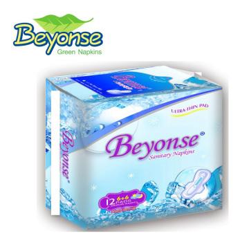 Beyongse Sirene High Absorbent Natürliche Baumwolle Beyonse Lady Sanitary Serviette