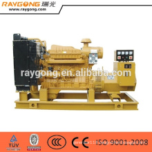 100KW open type diesel generator shangchai engine