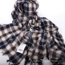 Пашмина Индия мужской шарф