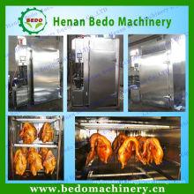 China profissional fornecedor de carne de peixe máquina de fumar / máquina de peixe fumado