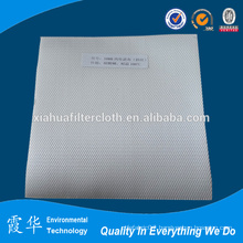 Polypropylene sugar industrial filter cloth