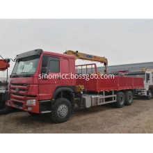 12 Tons Truck Mounted Telescopic Boom Crane