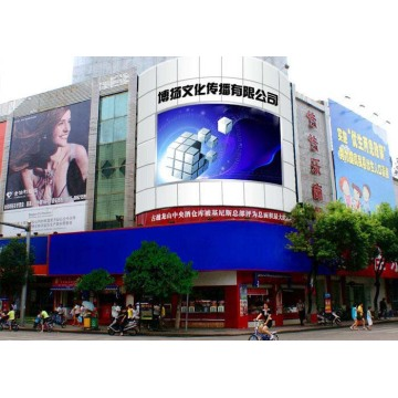 Full Color Outdoor Curved LED Display