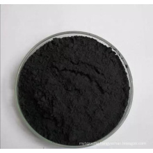 UIV CHEM Palladium carbon catalyst CAS 7440-05-3 palladium carbon Pd  high quality and make fast