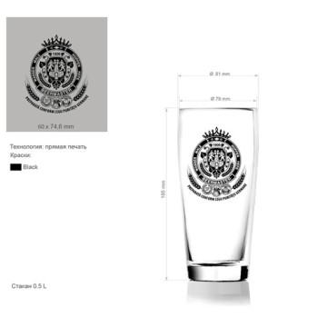 Copa de vidrio Copa de cerveza Copa de vidrio Whisky Tumbler Kb-Hn03591