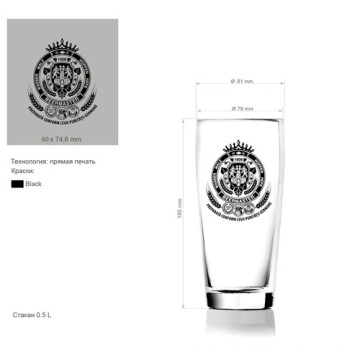 Glass Cup Beer Cup Whisky Glass Glassware Tumbler Kb-Hn03591