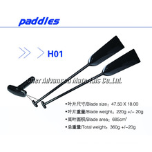 120 blade shoulder curved extension Carbon fiber dragon boat Paddles