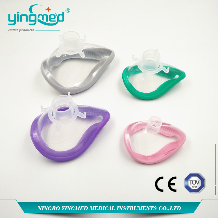 Pediatric Anesthesia Mask