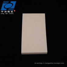 plaque de céramique poreuse d'alumine
