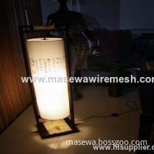 Coil Drapery Lamp Shade