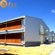 Maison à poulet en acier préfabriquée à deux étages (PCH-14)