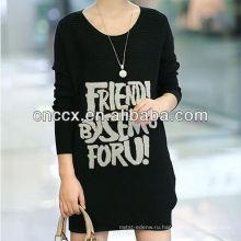 12STC0667 модный вязание литерных дамы свитер платья